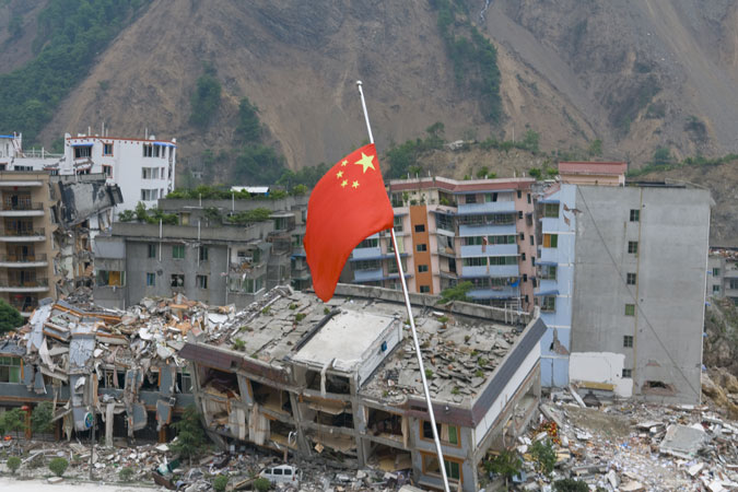 China City of America Could Be a Money Laundering Scam