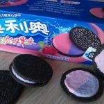 SECRETS! SPIES! ESPIONAGE! CHINA WANTS TO STEAL OUR … OREO RECIPE