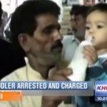 True Story Pakistan Police Arrest Baby Over Murder Conspiracy