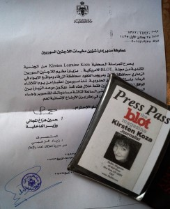 Permission from Jordan's press officer for Kirsten Koza to visit Za'atari (Syrian refugee camp).