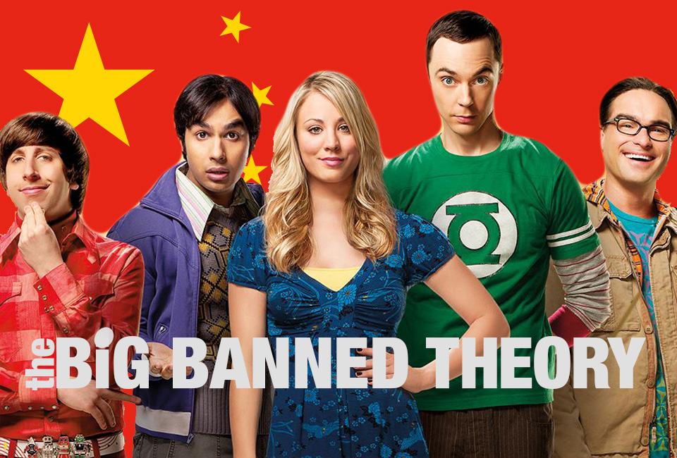 'Big Bang Theory' Gets Big Ban in China
