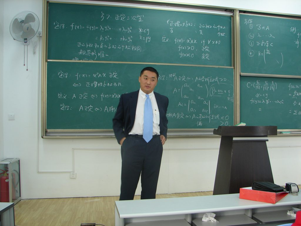 Benjamin Wey Lecturing at China University of Petroleum, yield curve