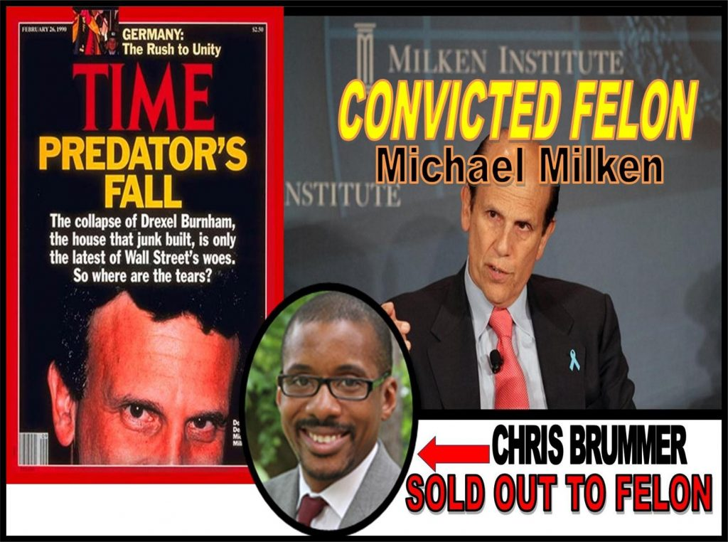 CHRIS BRUMMER, GEOERGETOWN LAW PROFESSOR IMPLICATED IN MICHAEL MILKEN FRAUD, BRIBERY CHARGED