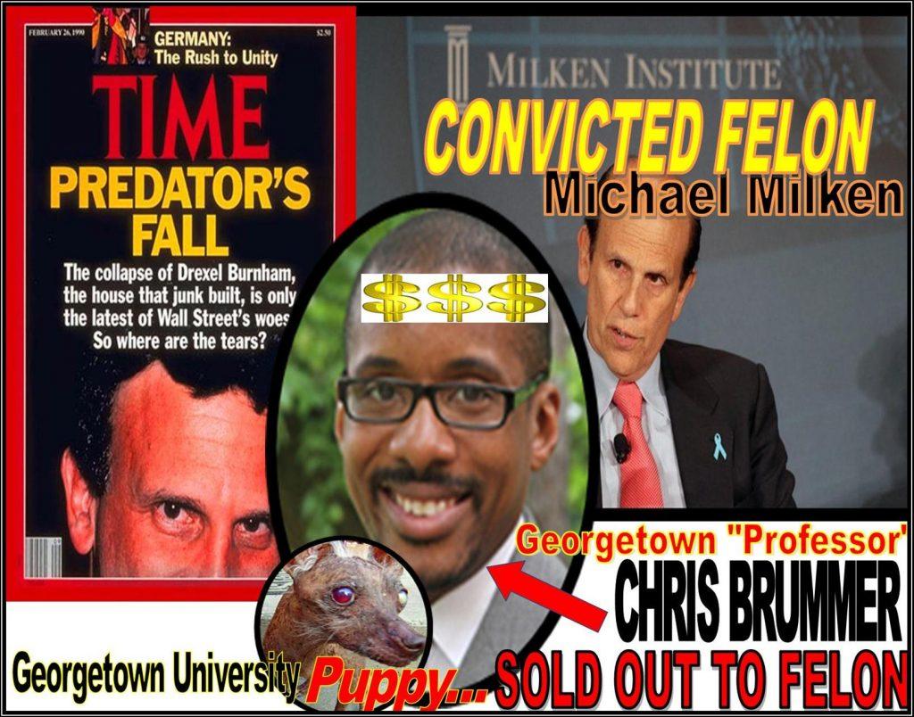 CHRIS BRUMMER, GEORGETOWN LAW SCHOOL PROFESSOR, IMPLICATED IN FRAUD, BRIBERY