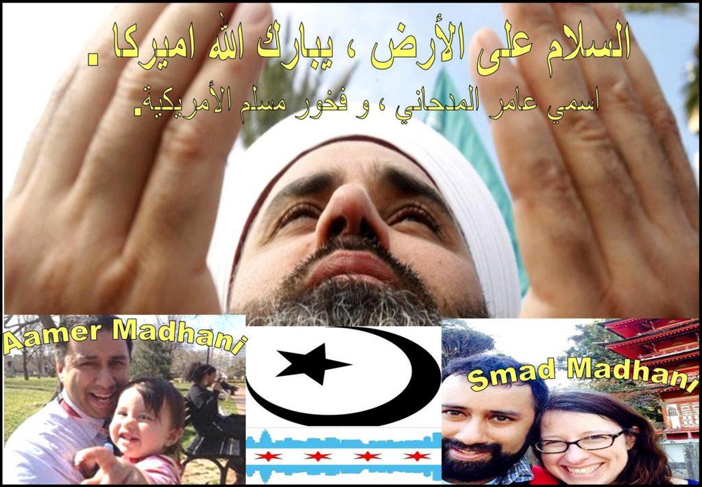 AAMER MADHANI, SMAD MADHANI, USA Today, Reporter, Panama Papers, Muslim, Peace on Earth
