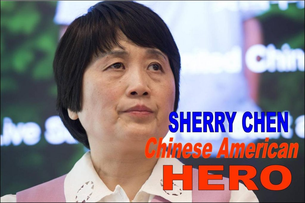 SHERRY CHEN, XIAOFEN CHEN, CHINESE AMERICAN HERO, DOJ, CHINA SPY, FIGHTS BACK