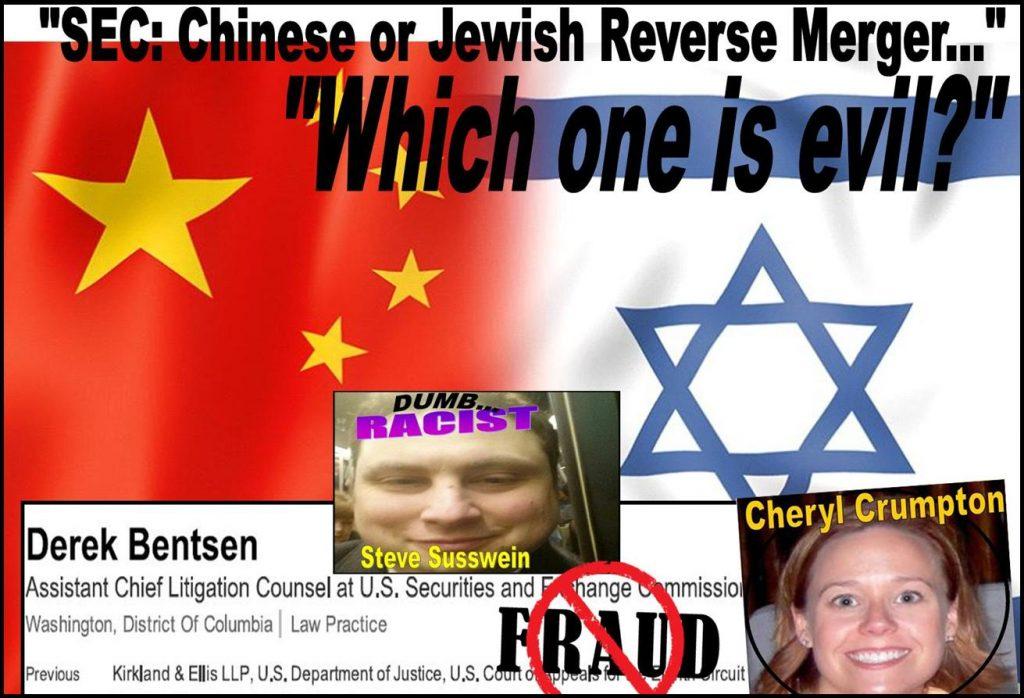 MELISSA HODGMAN, CHERYL CRUMPTON, STEVEN SUSSWEIN, JOSHUA BRAUNSTEIN, SEC ENFORCEMENT, William Uchimoto, Robert Newman, Chinese reverse merger fraud,