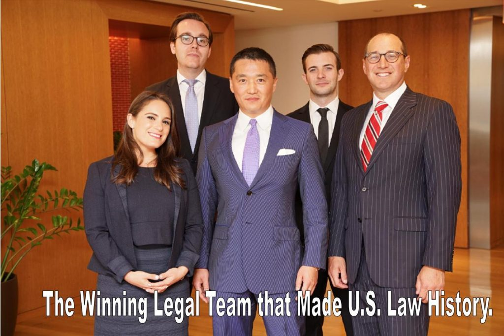 BENJAMIN WEY, DAVID SIEGAL, JOSEPH LAWLOR, SARAH JACOBSON, CHARLES GLOVER, HAYNES BOONE, WINNING LEGAL TEAM