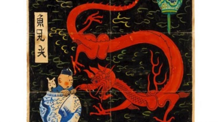 World's Most Expensive Comic Art is Sold For $3.84 Million